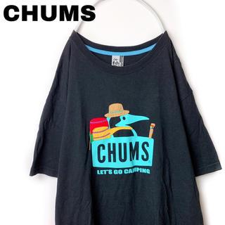 チャムス(CHUMS)のCHUMS フェルト ビーズ Tシャツ  XL ビッグサイズ (Tシャツ/カットソー(半袖/袖なし))