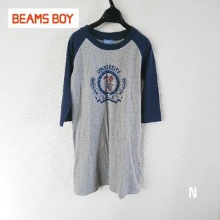 ビームスボーイ(BEAMS BOY)の【美品】BEAMS BOY 七分袖ラグランロングTシャツ グレー(Tシャツ(長袖/七分))