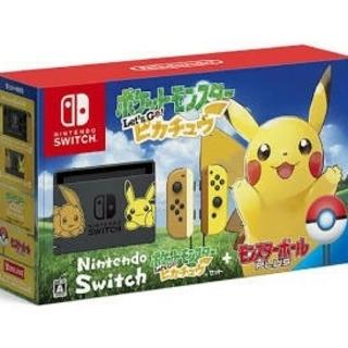 Nintendo Switch - スイッチ◆ピカチュウ
