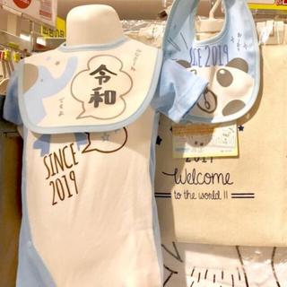 しまむら - 新品未使用品 【令和】ロゴ入り新生児ハッピー5点セット 令和 ベビー服