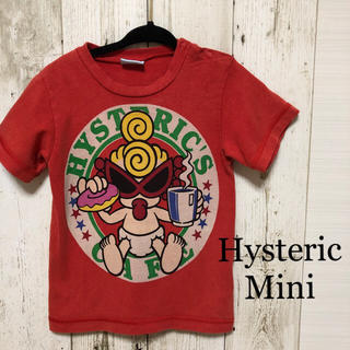 HYSTERIC MINI - HystericMini