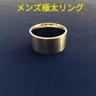 極太リング ステンレス製 【17サイズ】他サイズ有り(リング(指輪))