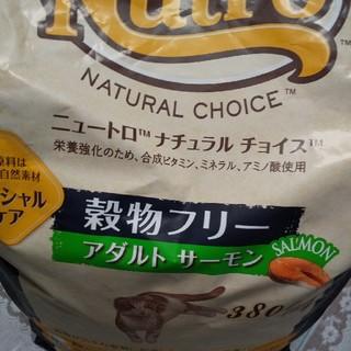 Neutrogena - ニュートロ穀物フリーアダルトサーモン