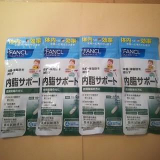 FANCL - ファンケル 内脂サポート15日分×4袋