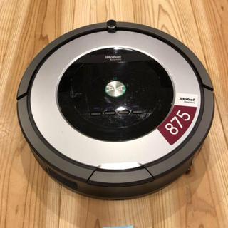 iRobot - ルンバ875 本体のみ iRobot