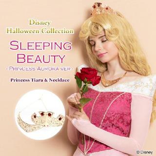 Secret Honey - シークレットハニー オーロラ ティアラ ネックレス 仮装 眠れる森の美女 正規品