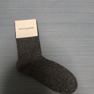ユナイテッドアローズ(UNITED ARROWS)のユナイテッドアローズ 靴下(ソックス)
