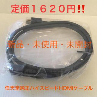 Nintendo Switch - 【新品・純正】ニンテンドー ハイスピード HDMI ケーブル 端子 switch