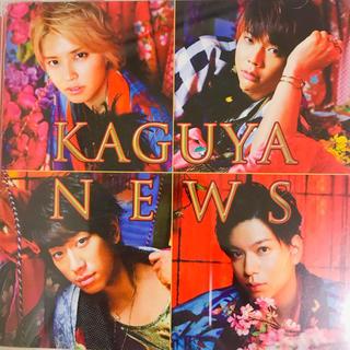 ニュース(NEWS)のNEWS CD KAGUYA クリアファイル付き(ポップス/ロック(邦楽))