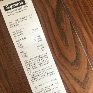 Supreme - Supreme Buju Banton Tee