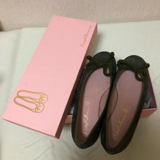 repetto - pretty ballerinas フラットシューズ