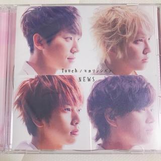 ニュース(NEWS)のNEWS CD ヒカリノシズク touch(ポップス/ロック(邦楽))