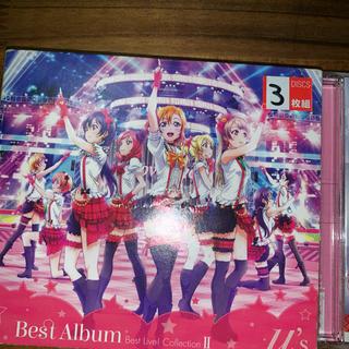 バンダイ(BANDAI)のμ's Best Album Best Live!Collection I II(アニメ)