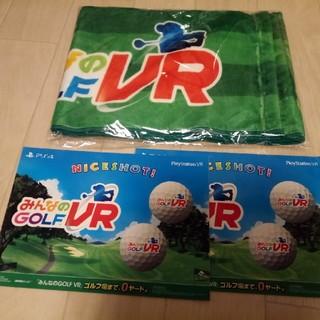 プレイステーションヴィーアール(PlayStation VR)のみんなのゴルフ VR タオル 非売品(タオル)