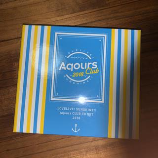 バンダイ(BANDAI)の「ラブライブ!サンシャイン!!」Aqours CLUB CD SET 2018(アニメ)
