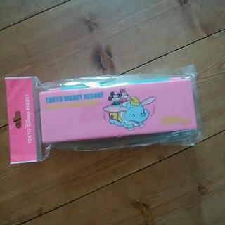 Disney - 【新品】ディズニーリゾート ペンケース ダンボ 筆箱