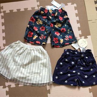西松屋 - 西松屋、バースデイ♡ショートパンツ・スカートセット