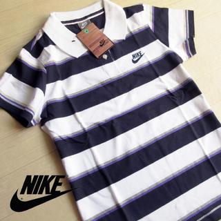 ナイキ(NIKE)の新品 Mサイズ NIKE ナイキ マルチボーダー 半袖ポロシャツ 白×黒(ポロシャツ)