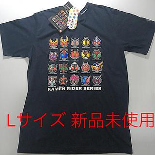 しまむら - しまむら Tシャツ 仮面ライダー 平成ライダー Lサイズ 新品未使用