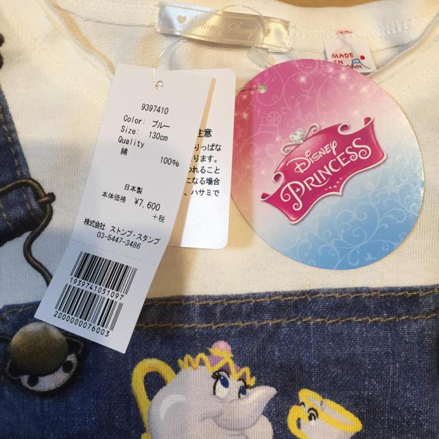 Disney(ディズニー)のストンプスタンプ 転写プリント ワンピース130 キッズ/ベビー/マタニティのキッズ服女の子用(90cm~)(ワンピース)の商品写真