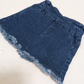 プティマイン(petit main)のプティマイン デニムスカート 80(スカート)