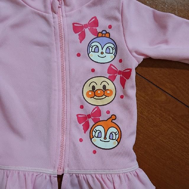 アンパンマン(アンパンマン)のアンパンマン ラッシュガード 80 キッズ/ベビー/マタニティのベビー服(~85cm)(水着)の商品写真