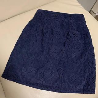 RayCassin - 膝丈スカート  紺色