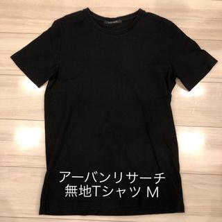 URBAN RESEARCH - ★ アーバンリサーチ 無地Tシャツ 黒 Mサイズ ★