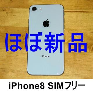 Apple - 超美品 iphone8 SIMフリー 64GB iphone 8