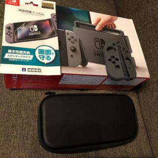 Nintendo Switch - 【再投稿】ニンテンドースイッチ
