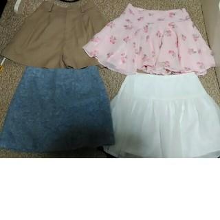 マーキュリーデュオ(MERCURYDUO)のミニ丈ミニスカートショートパンツプチまとめ売り福袋(ミニスカート)
