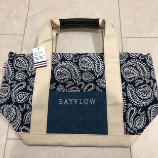 ベイフロー(BAYFLOW)のベイフロー  トートバッグ 新品(トートバッグ)