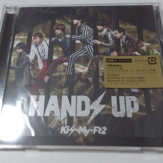 Kis-My-Ft2 - Kis-My-Ft2 HANDS UP初回盤A