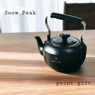 Snow Peak - ポイントギフト非売品 スノーピーク急須クラシック0.7 マットブラック 新品