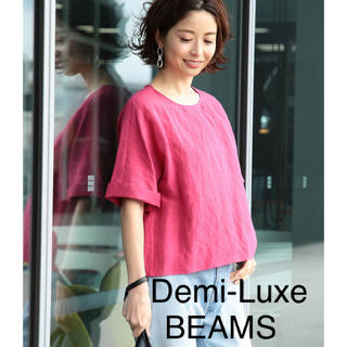 Demi-Luxe BEAMS - 【洗える】Demi-Luxe BEAMS リネンレーヨン クルーネックブラウス