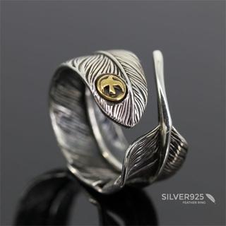 シルバー 925 人気 シンプル イーグ フェザー 指輪 メンズ 羽根 リング
