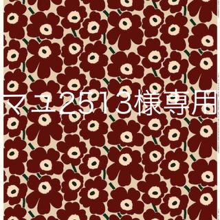 マリメッコ(marimekko)の【専用】マリメッコ Pieni Unikkoファブリック 1m(生地/糸)