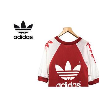 アディダス(adidas)のデッドストック Vintage adidas  トレフォイルロゴ Tシャツ(Tシャツ/カットソー(半袖/袖なし))