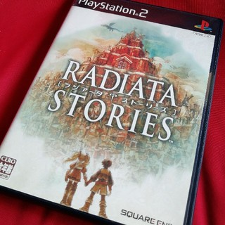 PlayStation2 - PS2 ラジアータ ストーリーズ
