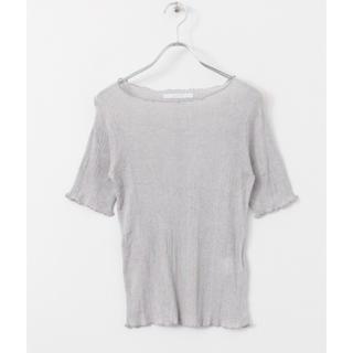 ケービーエフ(KBF)のランダムフリルTシャツ / KBF (Tシャツ(半袖/袖なし))
