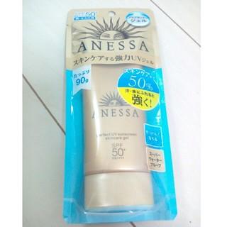 ANESSA - アネッサ パーフェクトUV  スキンケアジェル