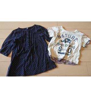 ムジルシリョウヒン(MUJI (無印良品))の無印良品チュニック90・3can4on Tシャツ80 2枚セット(Tシャツ)