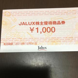 ジャル(ニホンコウクウ)(JAL(日本航空))のJALUX 株主優待商品券 4,000円分 ラクマパック発送(ショッピング)