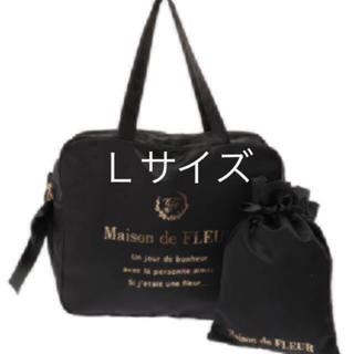 Maison de FLEUR - 海外旅行にも♡メゾンドフルール♡トラベルキャリーオンバッグ&巾着