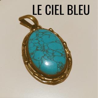 ルシェルブルー(LE CIEL BLEU)のルシェルブルー ターコイズ ペンダントトップ(チャーム)