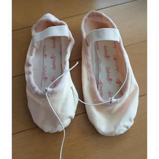 バレエ シューズ 18センチ(ダンス/バレエ)