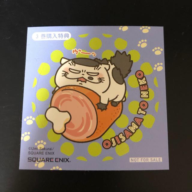 SQUARE ENIX(スクウェアエニックス)のおじさまと猫 ふくまる ステッカー エンタメ/ホビーのおもちゃ/ぬいぐるみ(キャラクターグッズ)の商品写真