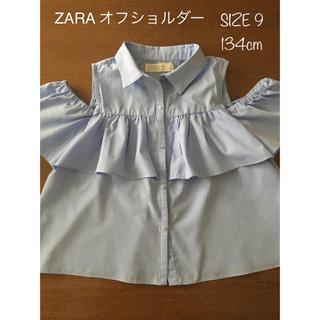 ZARA - ZARA Girls ザラ オフショルダー カットソー 134cm