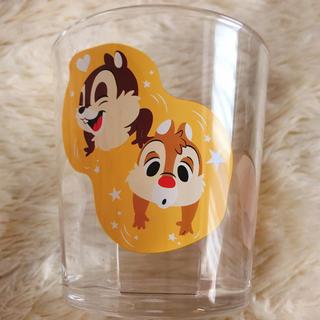 チップアンドデール(チップ&デール)の【新品】チップとデール ⭐︎ メラミンカップ(グラス/カップ)