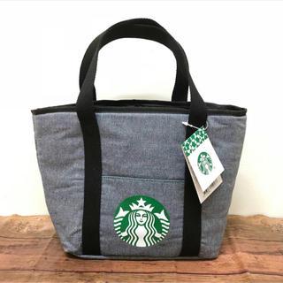 Starbucks Coffee - スターバックス 台湾 ピクニックバッククーラーバック 未使用